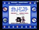 【ポケモン青】実機セレクトバグまとめ2【生放送】
