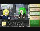 【マギカロギア】VOCALOID達の魔道書大戦 part.7