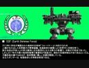 【地球防衛軍4】欲望むき出し理性縛り【オンINF】part69