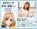 「SHIROBAKO」出演声優を紹介してみる