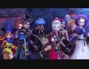 【PS4】ドラゴンクエストヒーローズをプレイ その25