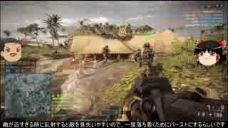 【BF4】歩兵力を鍛えるBattlefield4 Part.