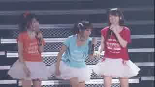 「Get goal!」  「SHOOT!」-RO-KYU-BU!
