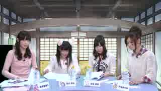 TVアニメ「えとたま」ニコニコ生放送 干支~ク!第8弾 3/5