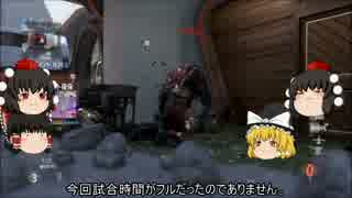 【CoD:AW】ゆっくりふら子ぷろじぇくと【
