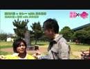 大輔×カレー with 信彦  Part 3 of 3