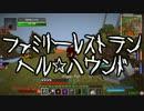 【Minecraft】ありきたりな工業と魔術S2 Part35【ゆっくり実況】