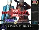 PC版デビルメイクライ3SEバージルRTA_1時間10分10秒_Part1/3