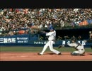 倉本寿彦 中畑監督に打撃指導を受けたその日の初球で結果を出す