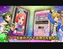 スマホアプリゲーム「プリティーリズムシェイク」2015年3月12日配信開始!
