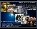 ●HeavyMetal番組●【曲かけてしゃべる⑥】JEFFLOOMIS,陰陽座,SERIOUSBLACK他