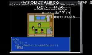 うんこちゃん『3月ゲーム部』2/7