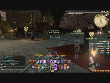 ゆっくりワゴンのFFXIVプレイ動画2ndPart01