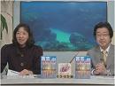 【唖然】鳩山由紀夫の暴走とドイツの歴史教科書[桜H27/3/13]