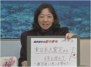 【感々学々】東日本大震災から4年を迎えて ~被災地に思いを...