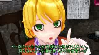 【東方MMD】ねたんで!パルスィさん おーがっ☆【第二回】