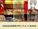 【COC】刀剣男子に実際にあったオフセをやってもらった part1