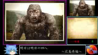 四八(仮) RTA 55分14秒 part1