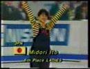 伊藤みどり 1988 World  EX