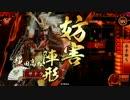 【大戦国:大津城の戦い】戦国大戦Ver3.02E【サテライト】293回