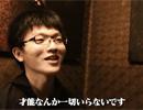 将棋電王戦FINAL 第2局 永瀬拓矢 六段 vs Selene