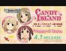 【TVCM】アイドルマスターシンデレラガールズ キャンディ・アイランド