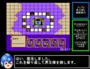 DBZ~強襲!サイヤ人!RTA_part5/6_6