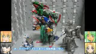 S×D×Gガンダム HGVダッシュガンダム ゆっくりプラモ動画