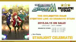 【SideM】ST@RTING LINE-02 DRAMATIC STAR