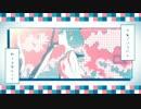 桜色タイムカプセル / IAカバー