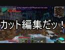 【Minecraft】ありきたりな工業と魔術S2 Part36【ゆっくり実況】