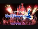 Walt Disney Worldへの旅Ⅰ