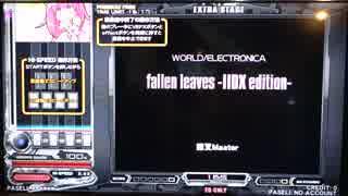 【beatmania IIDX】 fallen leaves -IIDX edition- (SPA) 【PENDUAL】