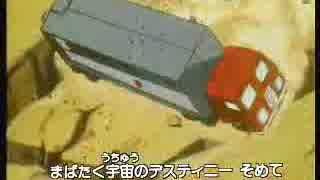 ホモと見るほのぼの日常アニメ.gendatessho