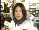 【競艇】 横西奏恵選手・海野ゆかり選手インタビュー