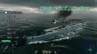 【WoWS】《空母 基本操作・運用編》 「World of Warships」CBT