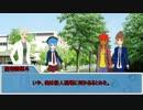 キチガイ共とゆっくりクトゥルフ神話TRPG 5話 thumbnail