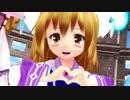 【東方MMD】幼少の藍しゃまでハッピーシンセサイザ【モデル配布】