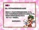 遊矢シリーズのサラダロギア 1