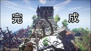 【Minecraft】ゆっくり街を広げていくよ part15-2