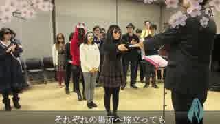 【ニコ楽】桜ノ雨を合唱してみた【僕らの
