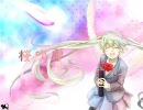 【オリジナル】初音ミクで「桜吹雪」