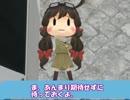 居酒屋鳳翔物語第10話