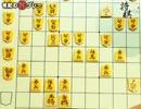 勝又清和の世紀の珍プレー 4 藤井羽生戦