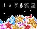 【新曲】新Ver.テーマ曲フル公開♪【maimai ORANGE PLUS】