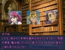遊矢シリーズのサラダロギア 3
