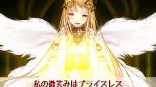 千年戦争アイギス「女神さまの唄」初音ミ
