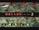【ミリ姫大戦実況】新米司令官の進撃【part6】【イベント編】