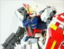 【LEGO】レゴで作るエールストライクガンダム【ガンダムSEED】