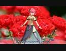 『薔薇は美しく散る』  歌:巡音ルカV4X(LUKA_V4X_Hard)